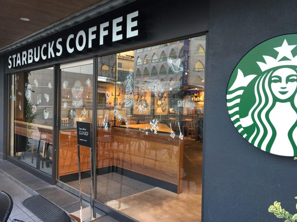 柏駅周辺のスタバ×3店舗の電源&Wi-Fi情報。仕事や勉強に便利!