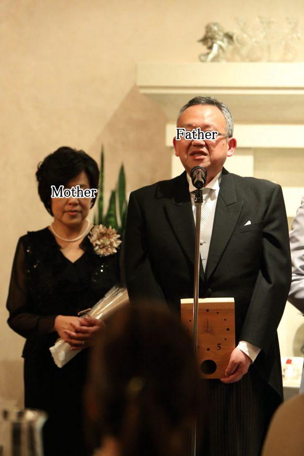 (新郎父)親族代表の挨拶