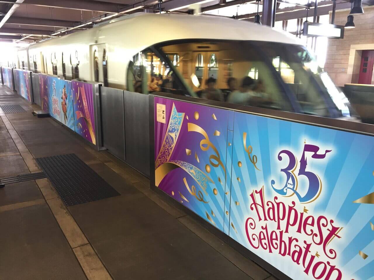 ディズニー・リゾートライン(モノレール)で舞浜駅へ